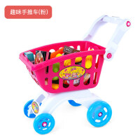 超市推车过家家宝宝仿真购物车玩具男儿童购物车玩具女孩