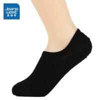 [618提前购专享价:4.9元]真维斯女装 春秋装 净色隐形袜