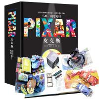 迪士尼经典故事立体书中文珍藏版 皮克斯故事书 6-8-10-12-15周岁儿童迪士尼3D立体书小学生翻翻书幼儿园睡前故