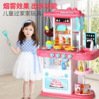 儿童过家家厨房玩具套装切切乐男女孩女童小宝宝做饭煮饭仿真厨具