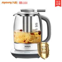 九阳(Joyoung)养生壶1.7升花茶煎药壶玻璃电水壶家用智能开水煲K17-D07