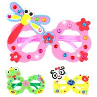 智乐EVA手工钻石眼镜宝宝幼儿园儿童圣诞节DIY制作益智创意材料包