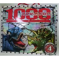 恐龙1000贴纸游戏包