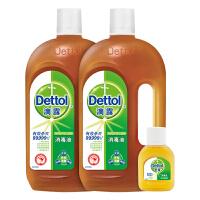 滴露(Dettol)消毒液 1.15L*2 家居衣物消毒液 与洗衣液、柔顺剂配合使用 送家庭试用装消毒液45ml*4