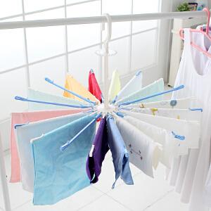 门扉 晾衣架 伞形尿布架子家用塑料防风毛巾晾晒架新生儿宝宝婴儿尿布晾衣架