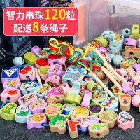幼儿童串串珠益智力玩具4宝宝穿珠子5穿绳1-2周岁木质积木3男女孩