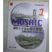 【二手旧书8成新】融合大学英语综合教程?杨枫?同济大学出版社9787560863726