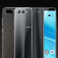 华为nova2s手机壳/全包透明硅胶防摔保护套