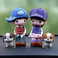 可爱汽车摆件创意车上情侣娃娃装饰品车内公仔车载小玩偶摆饰