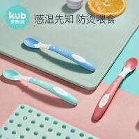KUB可优比 新生婴儿勺子 宝宝感温勺 变色软头勺 辅食勺软勺套装儿童餐具