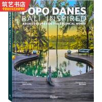 BALI INSPIRED 印尼建筑师POPO DANES在巴厘岛的热带风情建筑室内景观设计精髓 东