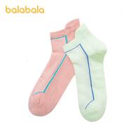 巴拉巴拉儿童袜子夏季薄款女童网眼袜短袜船袜时尚透气大童两双装