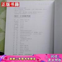 【二手9成新】闪开十月妈咪驾到陈乐迎中国妇女出版社