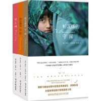 帕瓦娜的守候 阿富汗儿童小说系列