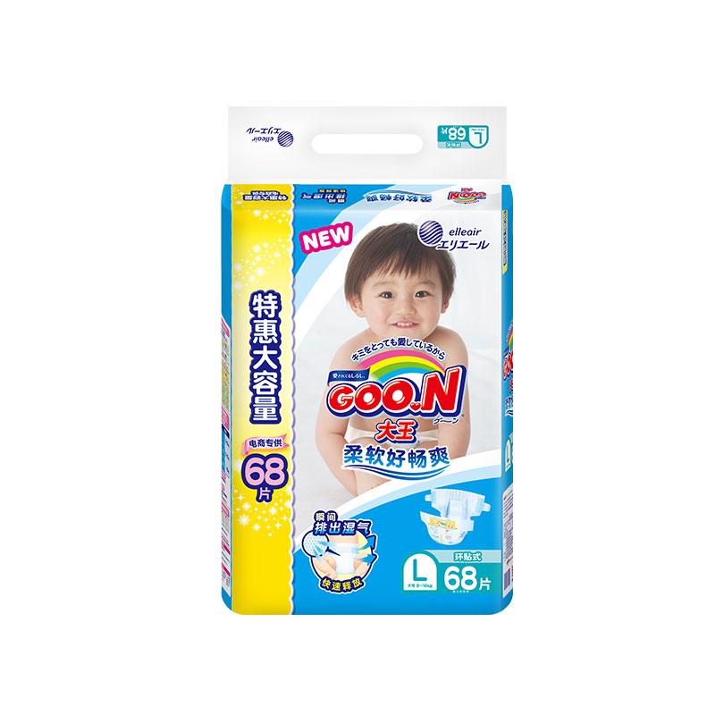[当当自营]GOO.N 大王 维E系列婴幼儿用纸尿裤 尿不湿 环贴式纸尿裤 L68片(适合9-14kg)电商装