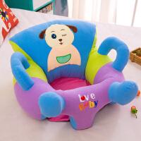 宝宝学座椅婴儿小沙发练习坐姿毛绒新生儿礼物安全防摔靠背坐凳子 新款狗狗 15-26斤宝宝