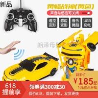 【领券下单更优惠】感应变形遥控汽车金刚机器人玩具充电动遥控车赛车儿童玩具车男孩 黄蜂战神-黄色36CM (遥控+魔幻感