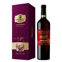 长城 268元/瓶 北纬40° 赤霞珠 干红葡萄酒 750ml 12.5%vol