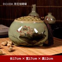中式客厅博古架摆件陶瓷工艺品家居家装饰品创意家里茶几酒柜艺术 D13-03A 荷花茶叶罐【赠送陶瓷杯垫1块】