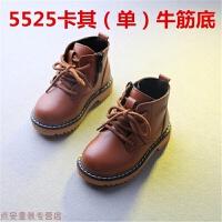冬季秋冬季宝宝靴子马丁靴儿童高筒休闲皮鞋3-4-5岁男童女童加绒棉鞋秋冬新款