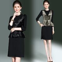 秋冬女装新款潮收腰背心上衣显瘦七分袖气质套装连衣裙子