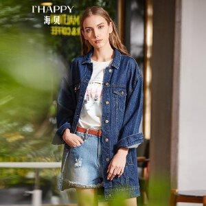 海贝2018春装新款女 纯棉翻领长袖单排扣中长款休闲深蓝牛仔外套