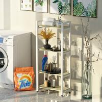 浴室收纳架洗手间储物柜厕所马桶边柜用品用具卫生间置物架落地