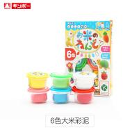 日本银鸟6色大米彩泥套装儿童无毒无味橡皮泥粘土DIY手工玩具