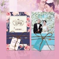 结婚创意请帖定制照片请柬个性小清新欧式婚礼喜帖打印婚庆邀请函礼品