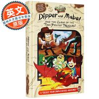 怪诞小镇 英文原版 迪普梅宝和时间海盗的诅咒 Gravity Falls 进口儿童英文读物 故事书 英语进阶 精装 D