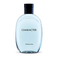 韩国LG男士护肤品乳液补水保湿控油收缩毛孔擦脸油面霜爽肤水