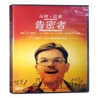 正版电影dvd光盘 告密者 马特