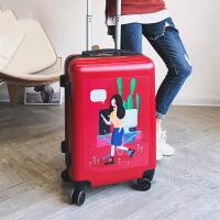 密码箱大容量旅行箱女拉杆箱小型万向轮ins大容量24寸22寸可爱