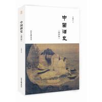 中国酒史(插图版)