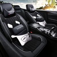 夏季汽车坐垫四季通用座套冰丝座垫