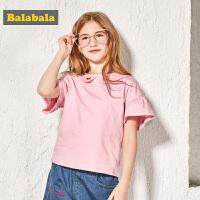 【8.26超品 3.2折价:47.68】巴拉巴拉童装夏装新款女童中大童甜美打底衫体恤可爱短袖T恤
