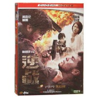 正版影视dvd光盘 逆战 周杰伦 谢霆锋 白冰 经典电影DVD9碟片