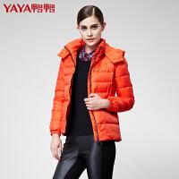鸭鸭(YAYA)2018秋冬女款外套短款加厚时尚修身羽绒服女B-5448