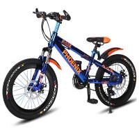 7-9-10岁单车脚踏车 儿童自行车20寸男女学生车山地变速车