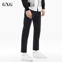 GXG休闲裤男装 秋季男士青年潮流都市时尚休闲修身黑色斯文长裤