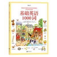 【二手旧书9成新】基础英语1000词:First Thousand Words in English [英]希瑟・埃默