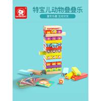 儿童叠叠乐亲子互动层层叠彩虹塔抽积木宝宝叠叠高益智玩具