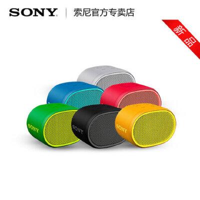 包邮支持礼品卡 Sony/索尼 SRS-XB01 无线 蓝牙 便携 迷你 音箱 防水 小 音响 低音炮 正品行货 全国联保