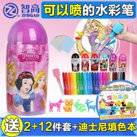 智高kk喷喷笔12色24色36色宝宝绘画笔玩具儿童无毒可洗水彩笔套装