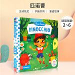 英文原版进口绘本 BUSY系列之童话篇 First Stories 系列 Pinocchio 匹诺曹 儿童纸板机关操作