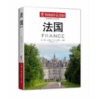 正版!Insight旅行指南:法国, 德国郎氏出版集团APA出版有限公司 9787115343055 人民邮电出版社