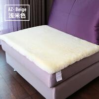 澳洲羊毛沙发垫定制羊毛坐垫羊皮沙发垫短羊毛飘窗垫加厚定做