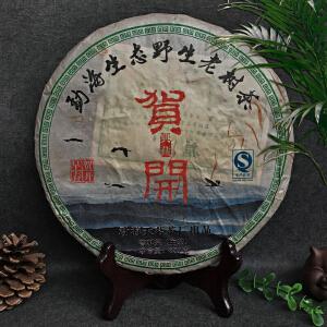 【7片】2013年云南勐海生态野生老树茶(早春贺开)普洱生茶 357g/片
