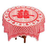 结婚一次性桌布10片 婚庆喜字宴会加大加厚塑料红色台布