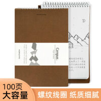 日本KOKUYO�胗�创意记录本Campus白纸本本内页螺旋装订复古记事本a5